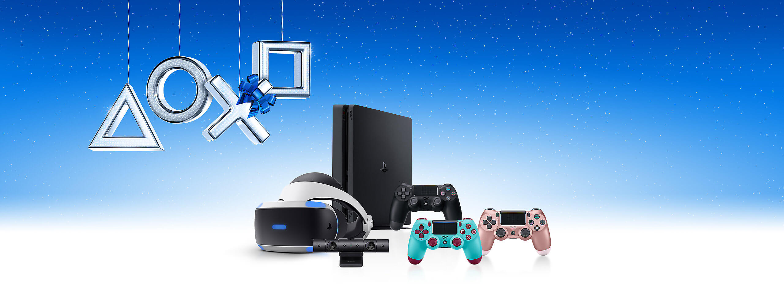Playstation Gift Code Banner